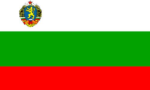 Bulgarisch lernen in Köln