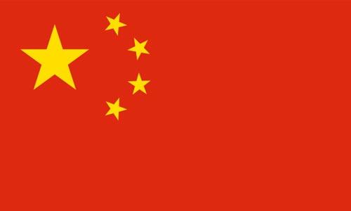 Chinesisch lernen in Köln