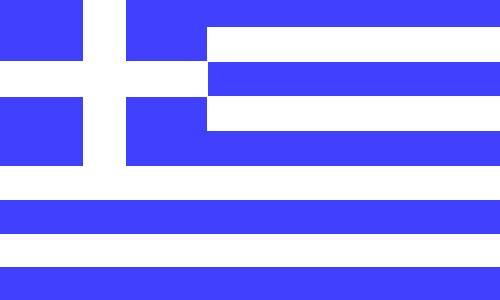 Griechisch lernen in Köln