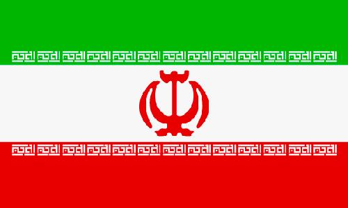 Persisch lernen in Köln